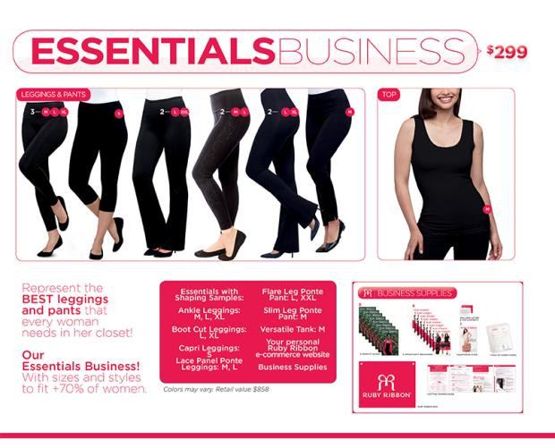 essentials299